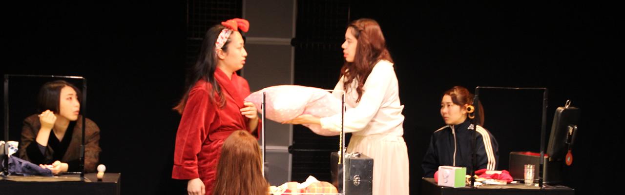 秋田雨雀・土方与志記念青年劇場付属養成所